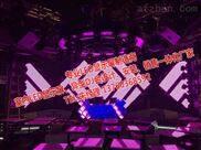 張掖大型戶外國星全彩LED顯示屏、掛牆LED大屏P4蝴蝶LED異形屏-DJ台