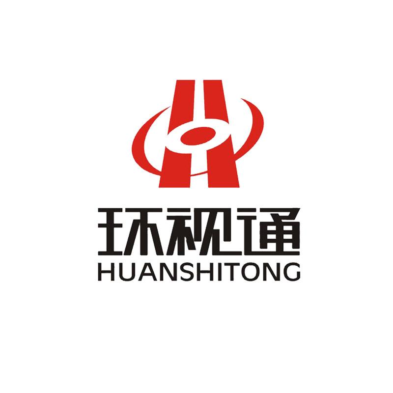 深圳市环视通数字技术开发有限公司