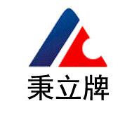 上海秉立交通设施有限公司