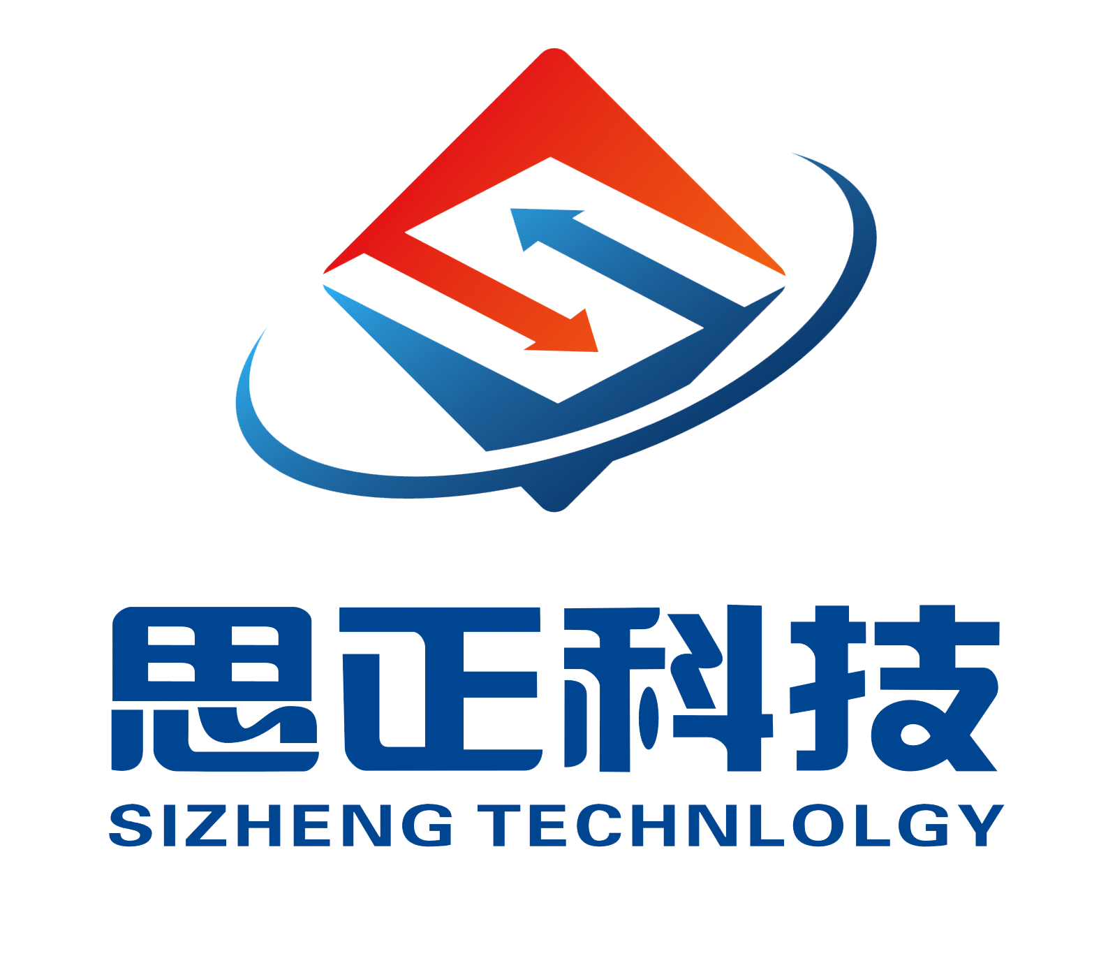 廣州市思正電子科技有限公司