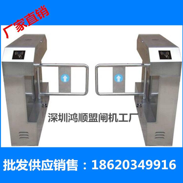 深圳鸿顺盟公司专业研发生产三辊闸/智能挡闸/道闸