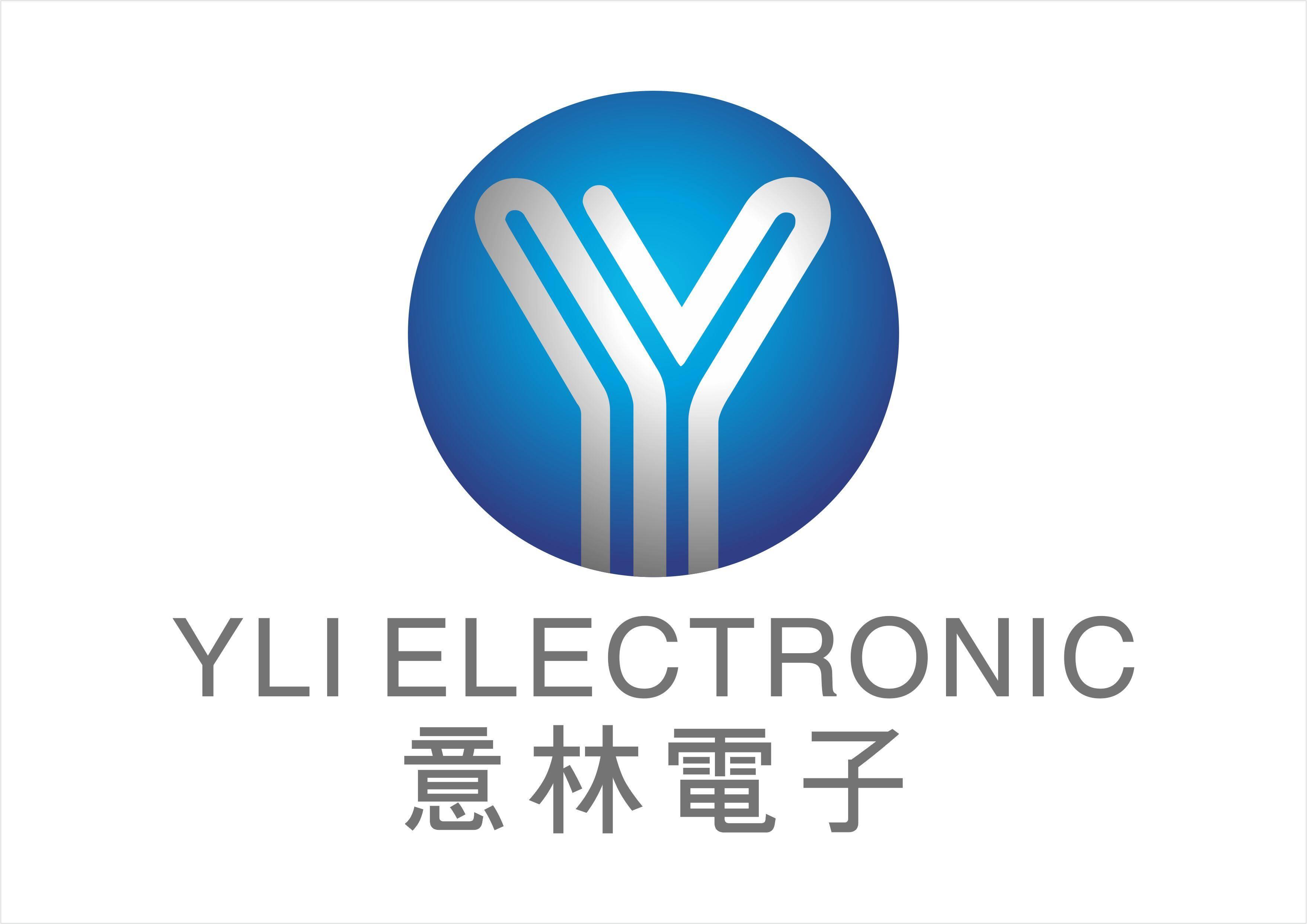 深圳市意林电锁有限公司