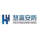 广州慧瀛安防设备有限公司