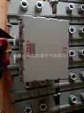 防爆电缆引线箱,防爆电缆导线箱制作