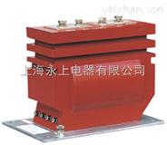 LZZBJ10-10Q 3000-3150/5电流互感器