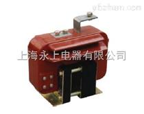 上海永上 LZX-10 150/5电流互感器LZX-10 150/5