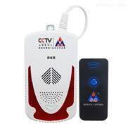 供应家用燃气智能探测器,语音型煤气报警器YK-828/RQ13Y