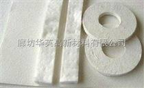 絕緣、隔熱材料陶瓷纖維紙墊片標準尺寸
