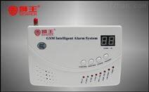 GSM 语音型有线/无线兼容CID联网报警系统