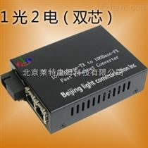 2電口百兆單芯收發器特點