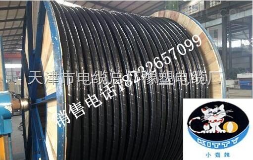 8.7/10-3×240高压铝芯电缆多少钱一米