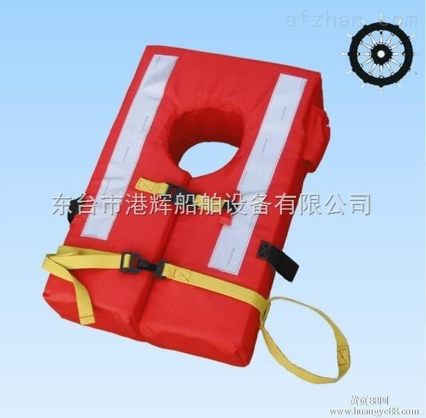 救生系列:船用新标准救生衣