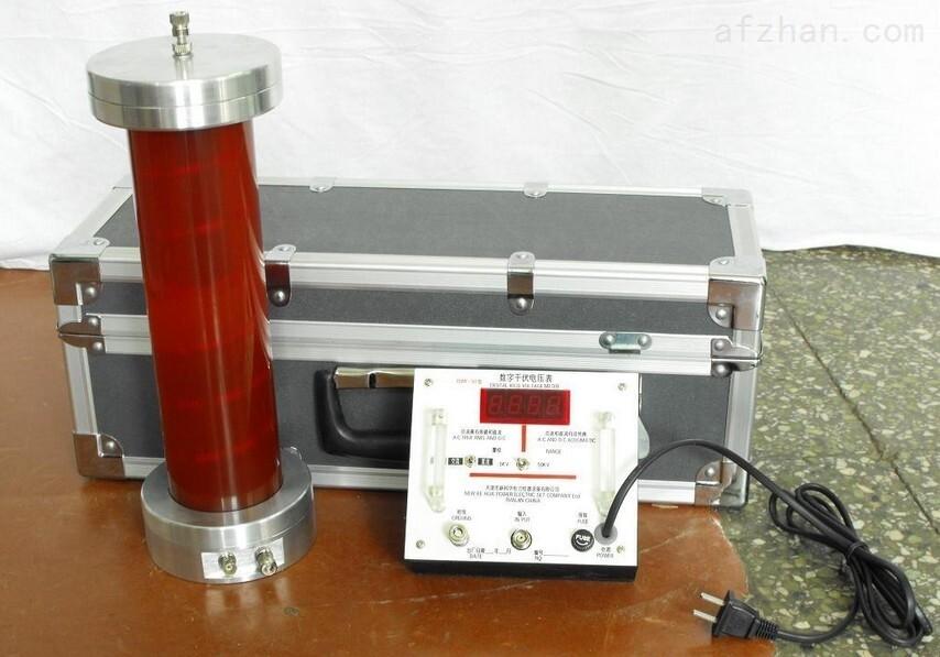 FRC-100KV交直流分压器