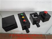 关于FZA-A1防水防尘防腐现场控制按钮的作用概述