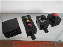 關于FZA-A1防水防塵防腐現場控制按鈕的作用概述