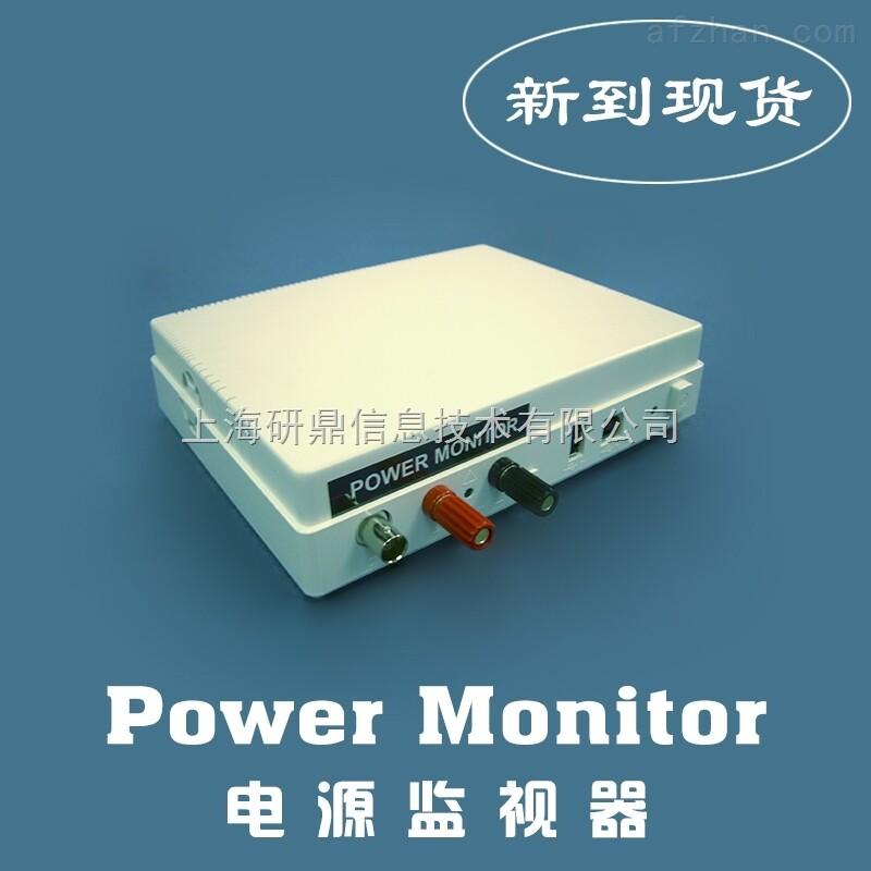 Monsoon Power Monitor : Fta d 电源监视器 功耗测试仪 power monitor 供求商机 上海研鼎信息技术有限公司