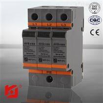 65kA模块化B级电源防雷器