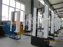 济南10t汽车拖钩试验弯曲检测设备、河南安徽金属紧固件抗拉强度试验机