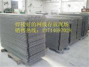 深圳防静电货架厂家