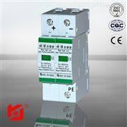 KDY-20/D600-供应KDY-20直流电源浪涌保护器