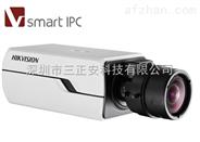 海康200万枪型网络摄像机