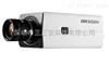 DS-2CD4020F海康搶型網絡攝像機