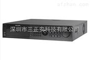 DS-8004/08/16HQH-SH-混合型同轴高清网络硬盘录像机