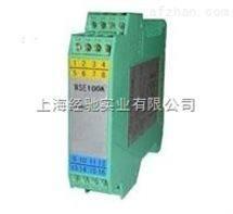 全隔离双输出信号分配器WS15242