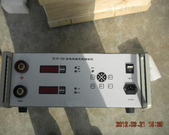 蓄电池组负载测量仪
