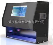 重庆YY-800A型光学成像数卡器