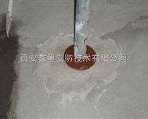 西安膨胀型柔性有机堵料防火泥