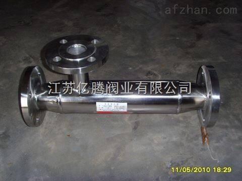 供应HQS-125-16汽水混合器