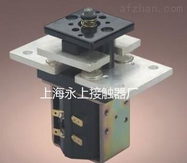 直流电磁接触器zjw-800(上海永上)实物图