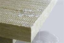 湖北咸宁生产销售优质憎水岩棉板欢迎选购