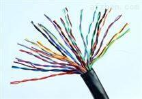供应HYA,HYV市内通信电缆