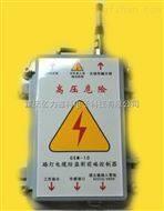 路燈電纜防盜報警系統
