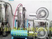 工業除塵高壓風機,工業吸塵高壓風機