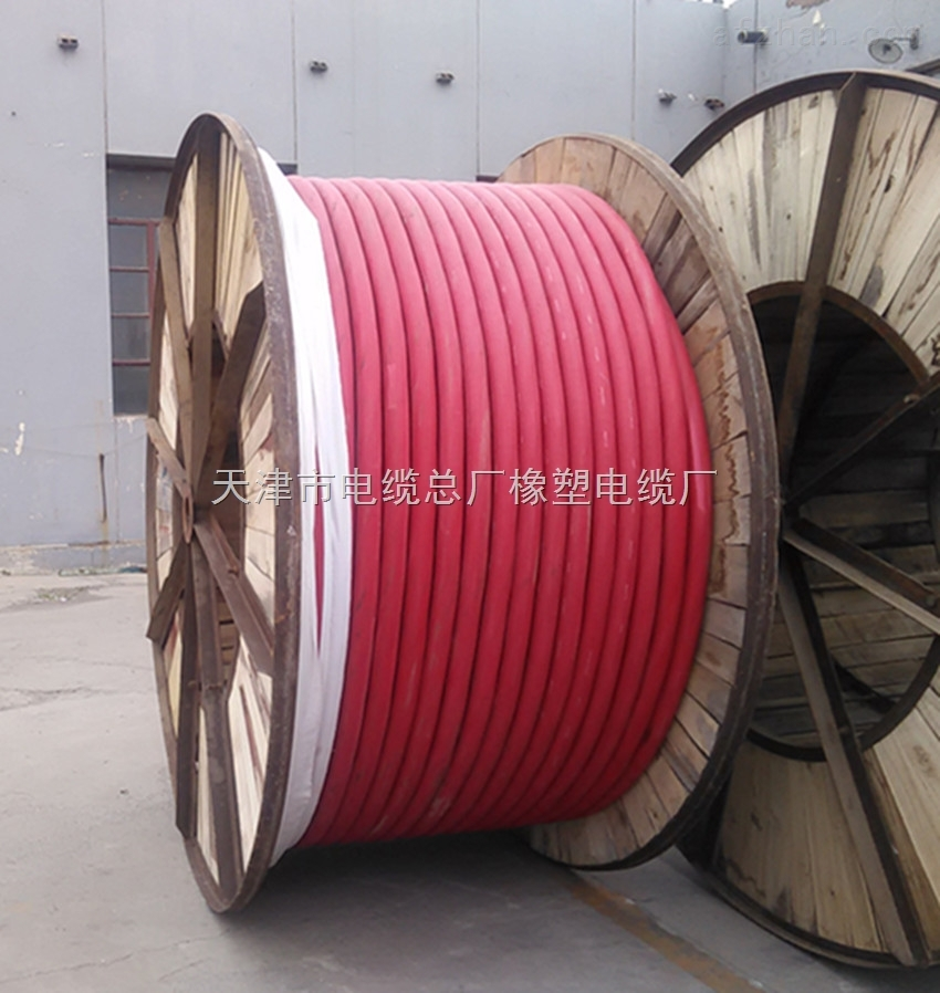 高压橡套电缆线UGF-3*70+1*25 6/10KV
