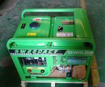220A柴油轻便自发电电焊机美国shwil