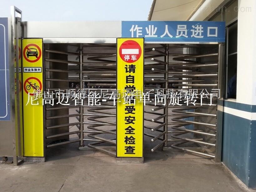 车站手动闸门-高铁出口梳状旋转门闸-全高型封闭式矩形栅栏门