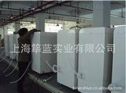 丹东档案室用除湿机实验室专用除湿机