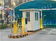 无锡小区停车场收费管理系统