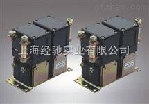 直流电磁接触器ZJQ-150/300