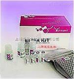 人基质金属蛋白酶7(MMP-7)ELISA试剂盒免费代测