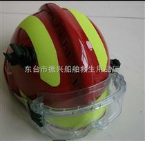 供应抢险救援头盔