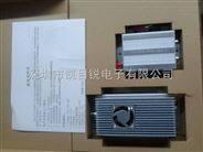 2.4G10W無線影音發射接收模塊