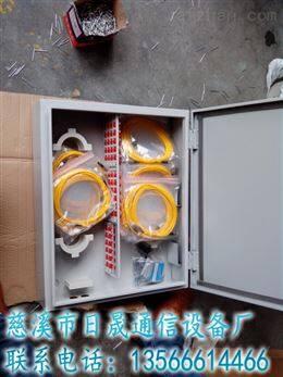 24芯分纤箱