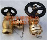 室内全铜消火栓(1.5寸 2寸 2.5寸)盐城市