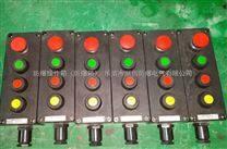 ZXF防爆防腐主令控制器,主令控制按钮