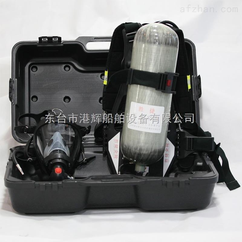 消防器材:船用空气呼吸器 消防空气呼吸器
